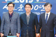 '제2 김용균' 안 나오게… 발전 근로자 2266명 公기업이 직접고용