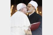 교황, 이슬람 발상지서 '화합' 외치다