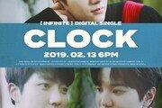 인피니트, 오는 13일 디지털 싱글 '클락'으로 컴백…티저 공개