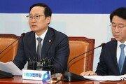 """홍영표 """"수구냉전 사고로는 北비핵화 이끌 수 없어"""""""