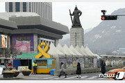 """세월호 천막 철거 이유는…""""광장 시민에게 돌려준다"""""""