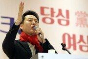 """오세훈 """"정권 탈환하겠다…박근혜 극복해야 보수정치 부활"""""""