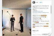 프로골퍼 박성현, 우상인 '골프 황제' 타이거 우즈 만났다