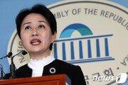 """평화당 """"북미회담 날짜 둘러싼 한국당 상상력이 가관"""""""