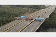 베네수엘라, 콜롬비아 국경 차단