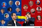 베네수엘라, 물고 물린 '쩐의 전쟁'