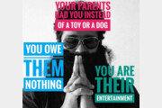 27살 인도 남성 '동의없이 낳은' 부모 제소 계획