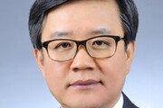 국회, 김창보 중앙선관위원 후보자 청문요청안 접수