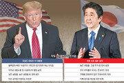 [글로벌 포커스]트럼프는 블루칼라, 아베는 전후세대… 자국 우선 정책에 열광