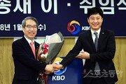 'KBO 구원투수' 류대환 총장에 대한 기대