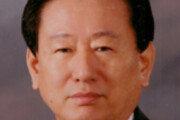24년째 정부보상금 1억 기부… 추경석 前장관 별세