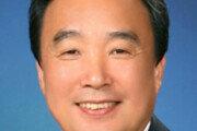 동국대 총장에 윤성이 교수