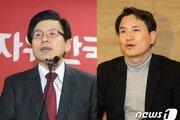 한국당 전대 폭풍전야…黃·金 제외 6명 일정 無 '조용한 하루'