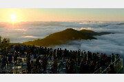 [청계천 옆 사진관] 사진기자가 소개하는 '인생 샷' 포인트 ⑤ 홋카이도 다섯 번째 명소