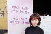 [#해시태그 컷] '드라마 홍보 여신' 이유리