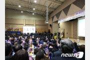 '하늘나라에 전달된 졸업장'…단원고 희생학생 250명 명예졸업식