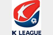 8년 연속 아시아 최고 리그 지킨 K리그