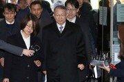 시동 걸린 양승태 재판…'직권남용' 유무죄가 최대 쟁점