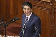 """아베 """"일본해가 국제사회 유일한 호칭…변경 필요없어"""""""