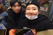 루프스병 최준희, 유튜버 변신…남자친구 공개