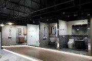 단순히 씻는 곳 아닌 휴(休)의 공간…욕실 패키지 시장 급성장세