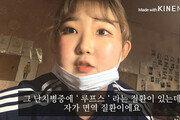 """[내가 왜 떴게?] 최진실 딸 """"내 모습이 괴물 같아""""…최준희, 유튜브"""