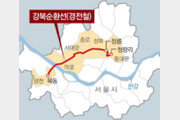 목동~청량리 강북횡단 지하 경전철 만든다