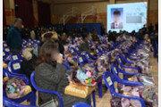 250명 이름 한명 한명 불리고… 엄마가 대신 받은 눈물의 졸업장