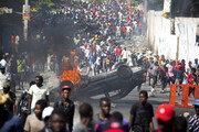 아이티 시위 혼란 틈타 78명 집단 탈옥