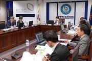 석류과즙 판매방송, 과징금 문다…'뻥' 홈쇼핑 무더기 제재