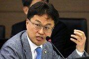 김정우 민주당 의원, 성추행 혐의로 피소…맞고소