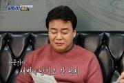 """'골목식당' 악플로 심란한 고깃집…백종원 """"신경쓰지 말라"""" 위로"""
