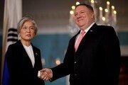 강경화-폼페이오, 오늘 오후 3시 양자회담…비핵화·방위비 논의