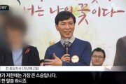 안희정 부인 민주원, 항소심 재판부 직격… '애증' 安 구하기 나서