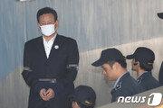 'MB 금고지기' 이영배, 항소심도 '허위급여' 유죄 선고