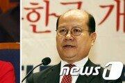 '5·18 폄훼' 김진태·김순례 징계유예…한국당 가시밭길 걷나