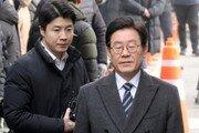 """이재명 """"가족 정신질환 공개증명 모진 일, 처음…강제입원 아닌 강제진단"""""""