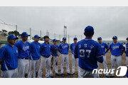'13안타 폭발' 삼성, 한화와 연습경기 8-7 승리