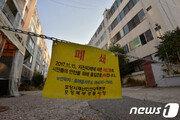 정부 포항 지진 재난지원금 환수 결정…포항시 문제 없다