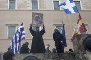 그리스 전국서 유행성 독감으로 56명 목숨 잃어