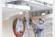외벽 청소하는 하노이 北대사관