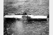 2차대전시 침몰한 미 항모 호넷 해저에서 발견