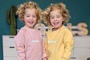 '누가 언니게?'…아빠도 구분 못하는 쌍둥이 자매