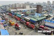 """서울 청량리농수산물시장 화재…""""점포 3~4개 불 번져"""""""