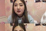 """'최진실 딸' 최준희, 학교폭력 사과 """"피해자에 사죄…반성하며 살 것"""""""