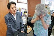 法 '민주당 공천헌금' 임기중 유죄 판단…당선무효형 선고