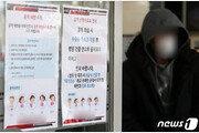 안산서 홍역 확진자 1명 추가 발생…경기 22명으로 늘어