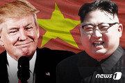 베트남 언론, '하노이 북미회담' 2주 앞두고 대대적 홍보