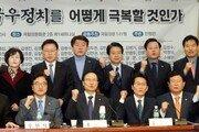 """여야 4당, '5·18 망언' 성토…""""한국당, 전두환 정당 선언"""""""