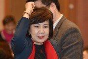 """김순례, '5·18 망언' 징계 유보에 """"겸허히 수용…자중하겠다"""""""